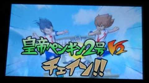 3DS イナズマイレブンGO 宇宙最強トリプルチェイン^^