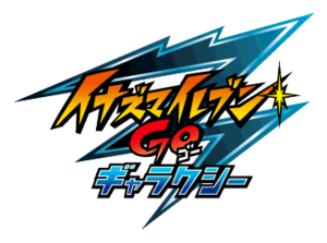 Inazuma Eleven GO Galaxy Logo Without white backgrounds