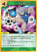 Wolf Legend in the TCG