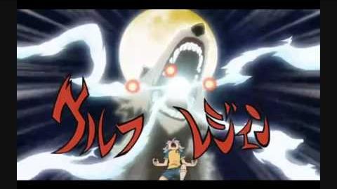 Inazuma Eleven Wolf Legend