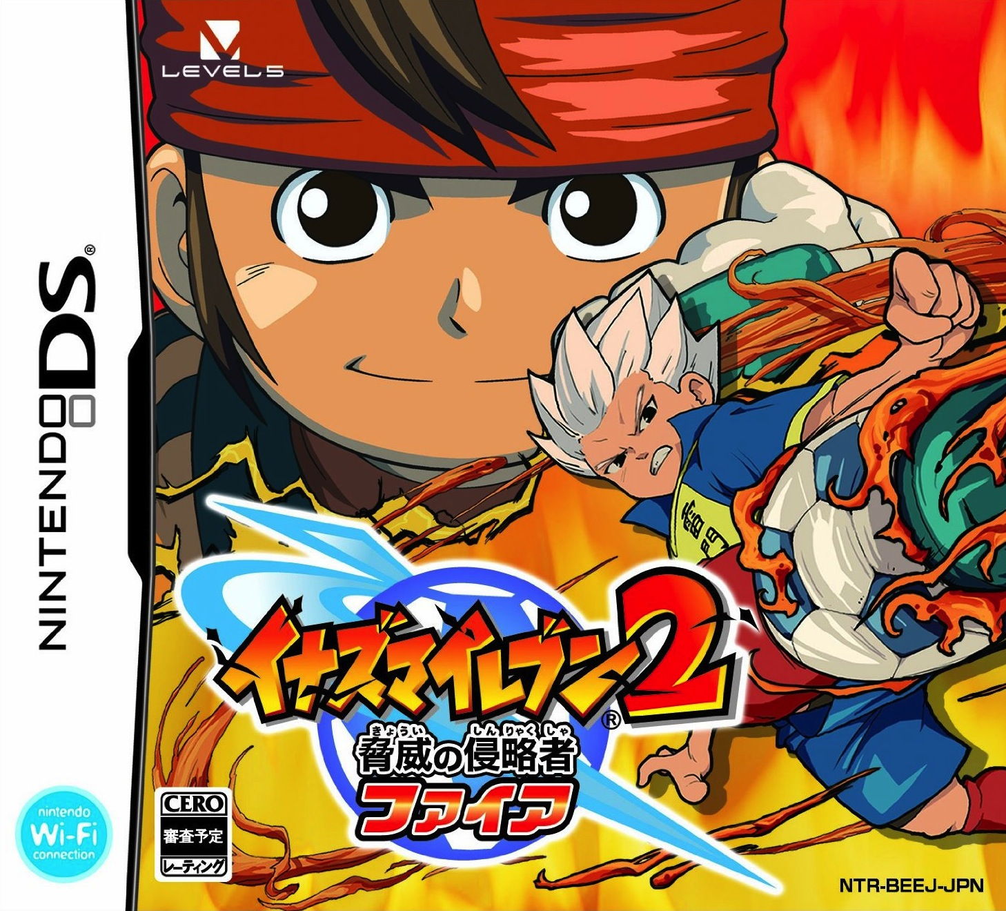 Download Game Inazuma Eleven Strikers 2013 Xtreme Pc