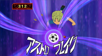 Astro Break in Inazuma Eleven Online