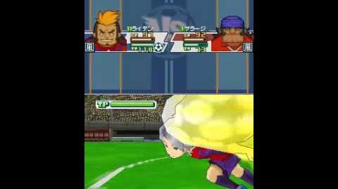 Inazuma Eleven Thunder Beast (Game Version With Voice)