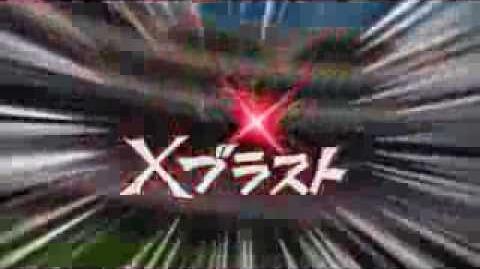 IE Go! Strikers 2013 - X Blast