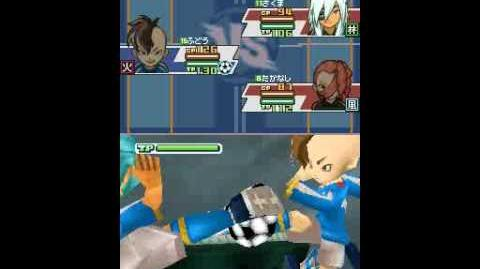 Inazuma Eleven 3 Spark - Killer Fields
