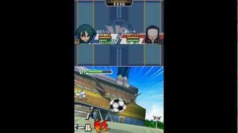 Inazuma eleven 3 spark Devil ball V2