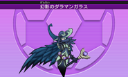 Genei no Dalamanglass Keshin Model