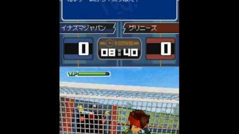 Inazuma Eleven 3 The End