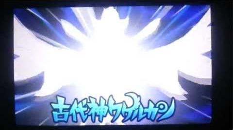 Inazuma Eleven Go Neppuu Raimei - Gamma Strike