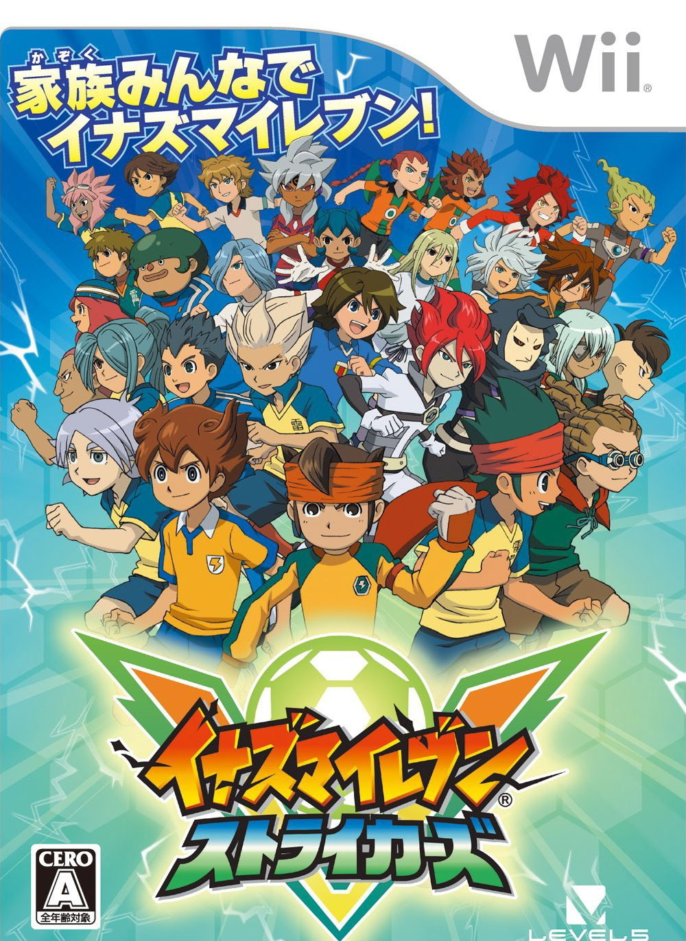 Inazuma Eleven Strikers boxart