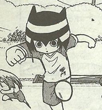 Max manga