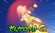 Ginga rocket GX in the game