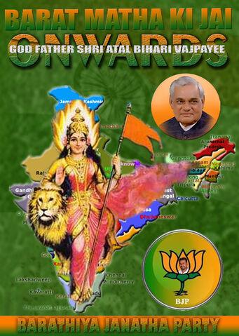 File:1)BARATHIYA JANATHA PARTY ( BJP ).jpg
