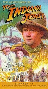 Oganga