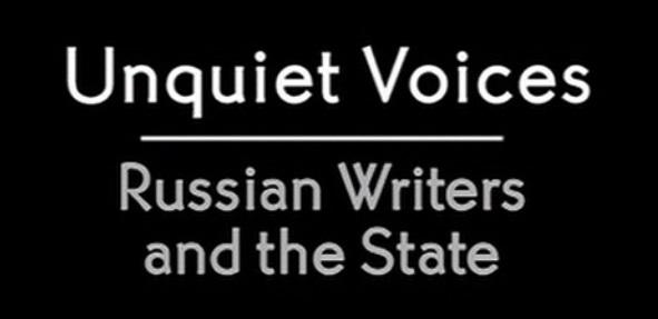 File:RussianWriters.jpg