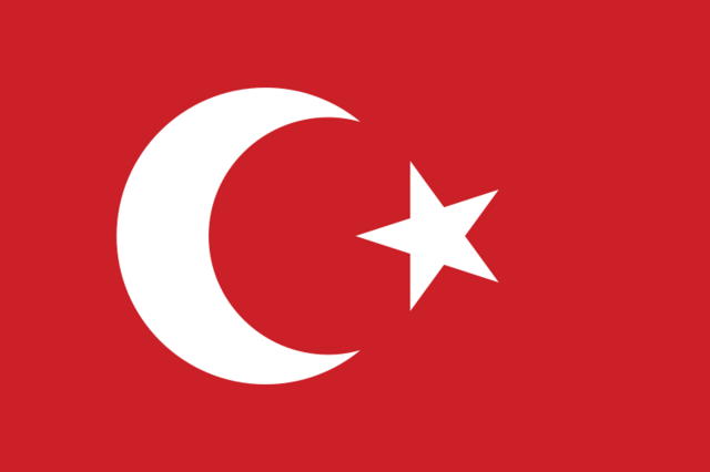 File:Ottoman flag alternative 2 svg.png
