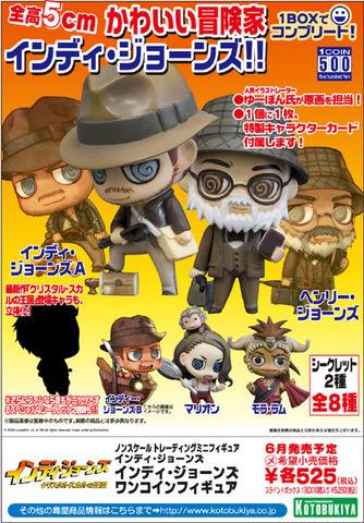 File:Indiana Jones Anime Figures.jpg