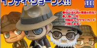 Indiana Jones One Coin Figure Series