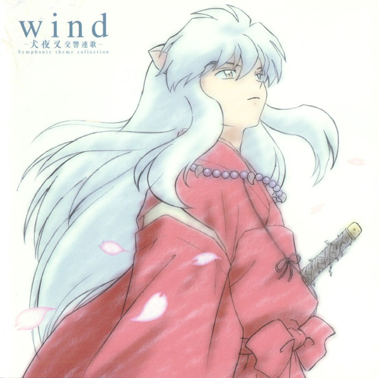 Wind: Symphonic Theme Collection