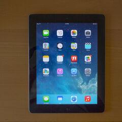 Another iPad 2 running iOS 7