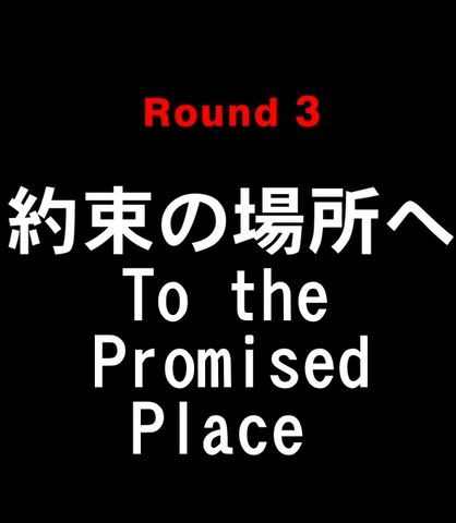 File:Tothepromisedplace.png