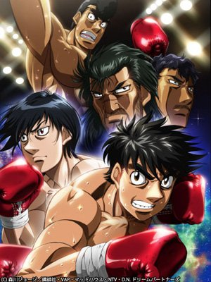 File:Hajime-no-ippo-new-challenger.jpg