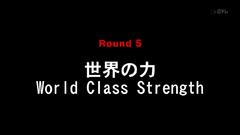 WorldClassStrength