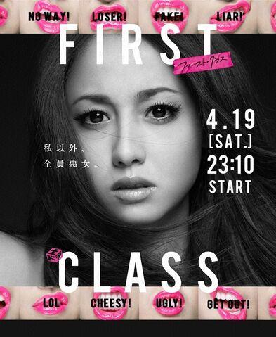 File:First Class-p1.jpg