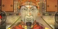 Emperor Sun Hai