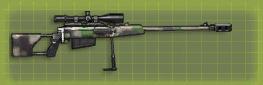 M93 crna strela e pic