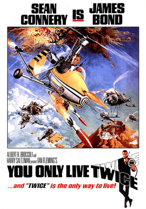 File:You Only Live Twice Poster.png