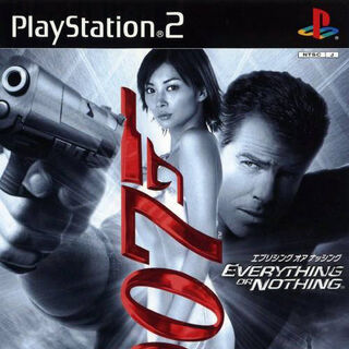 Japanese PlayStation 2 cover.