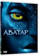 Avatar-1-dvd-rus