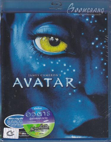 File:Avatar-1-bd-tha-front-standard.jpg