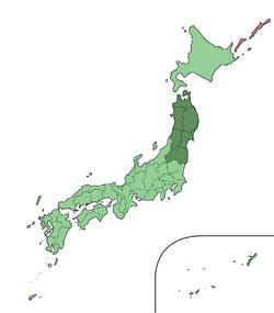 Japan Tohoku Region large
