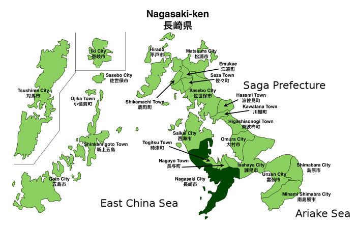 Nagasaki-ken Map