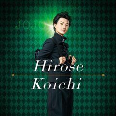 Koichi as portrayed by <a href=