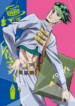 DiUVolume 9 (AnimeBlu-ray)