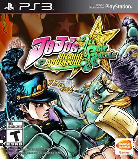 ASB US BOX ART