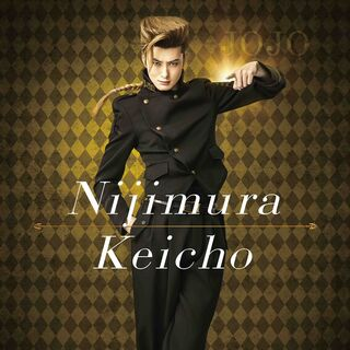 Masaki Okada as Keicho