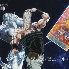 Polnareff, Silver Chariot, and the Tarot card representing The Chariot