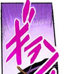 A soldier climbs Koichi