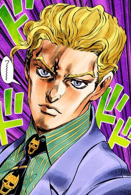 Kira (M)