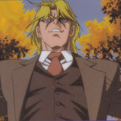 Young Dio.
