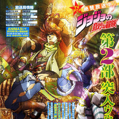 Part II: Battle Tendency announced Scan