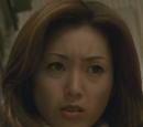 Kyoko Harase