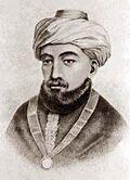 Maimonides1744