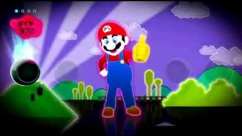 -Nintendo Wii- Japanse Just Dance Wii - Dansende Mario