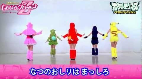 みてみて☆こっちっち/ももいろクローバーZ ふりつけビデオ(MITEMITE COCCHICCHI/MOMOIRO CLOVER Z)
