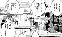 Rikio Getting Along With Shouhei